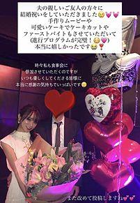 2020/8/29写メの画像(結婚祝いに関連した画像)