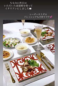 2020/9/13ディナーの画像(お酒に関連した画像)
