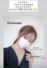 2020/9/14写メの画像(松岡里枝に関連した画像)