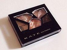 KATE カラーシャスダイヤモンド BR-1の画像(kateに関連した画像)
