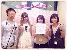 2014/9/28写メ(千葉・船橋) プリ画像
