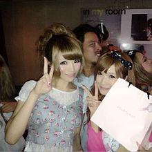 2013/6/21写メの画像(きゅんに関連した画像)