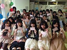 2013/4/29写メ(愛知・名古屋) プリ画像