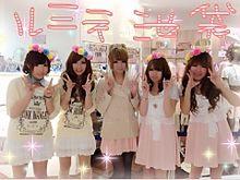 2013/3/24写メ(東京・池袋)の画像(池袋に関連した画像)