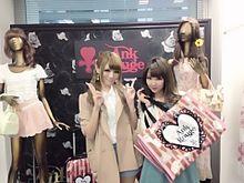 2013/3/18 Ank Rouge展示会の画像(しぃちゃんに関連した画像)