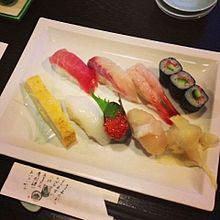 2013/3ディナー(神奈川・箱根)の画像(お寿司に関連した画像)