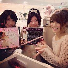 2013/1/10写メ(東京・池袋)の画像(池袋に関連した画像)