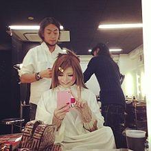 2012/12/16写メの画像(ルフィーに関連した画像)