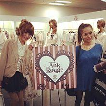 2012/12/6 Ank Rouge展示会の画像(ちぴに関連した画像)