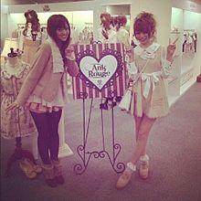 2012/12/5 Ank Rouge展示会の画像(芸能人に関連した画像)