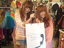 2012/9/28 G2?の画像(買い物に関連した画像)
