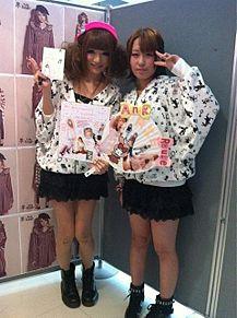 ☆2012/9/23コーデ(福岡)の画像(ニットに関連した画像)