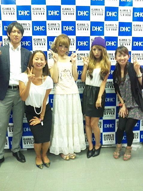 ☆2012/8/29コーデの画像 プリ画像