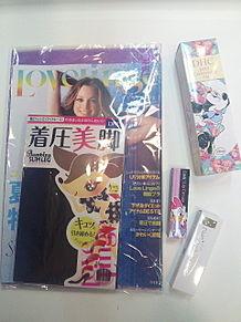 2012/8/29お土産の画像(タイツに関連した画像)