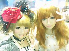 2012/8/29写メの画像(ヘアアレに関連した画像)