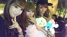 2012/7/26写メの画像(きゅんに関連した画像)