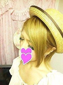 2012/6/28写メの画像(まとめ髪に関連した画像)