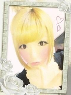 2012/6/14写メの画像 プリ画像
