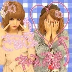 2012/4/12プリクラ(美女Cosme 3)の画像 プリ画像