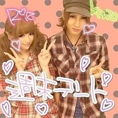 2012/4/8プリクラ(美女Cosme 3)の画像 プリ画像