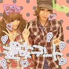 2012/4/8プリクラ(美女Cosme 3)の画像(ポーズに関連した画像)