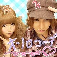 2012/4/8プリクラ(ミーハー女子)の画像(ポーズに関連した画像)