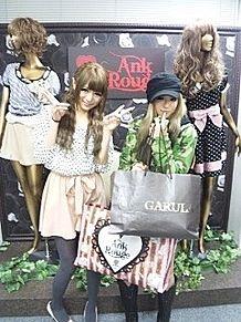 2012/3/23写メ(プレスルーム)の画像(ぐぐに関連した画像)