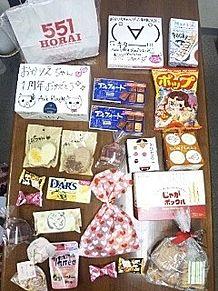 2012/3/4プレゼントの画像(#キャンディーに関連した画像)