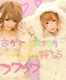 2012/2/29プリクラ(LADY BY TOKYO)の画像(ブロガールズに関連した画像)