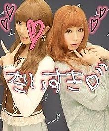 2012/2/14プリクラ(LADY BY TOKYO)の画像(うらぴーすポーズに関連した画像)