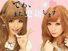 2012/2/14プリクラ(LADY BY TOKYO)の画像(TOKYOに関連した画像)