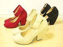 ☆2012/2 studio(靴屋)の画像(studioに関連した画像)