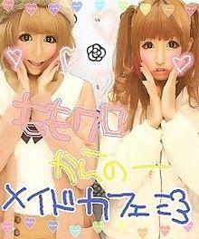 2012/1/7プリクラ(LADY BY TOKYO)の画像(TOKYOに関連した画像)