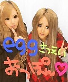 2011/11/3プリクラ(LADY BY TOKYO)の画像(ポーズに関連した画像)