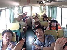 2014/9/27写メ(台湾)の画像(妖怪ウォッチに関連した画像)
