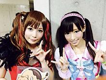 2013/12/1写メ(沖縄)の画像(芸能人に関連した画像)