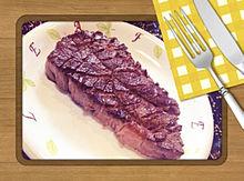 2013/9/9朝食の画像(ステーキに関連した画像)