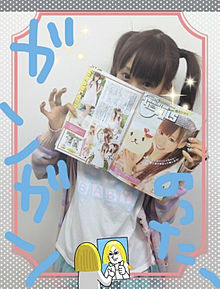 2013/6写メの画像(らくがきに関連した画像)