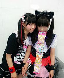 2015/5/25写メ(愛知・名古屋)の画像(#イベントに関連した画像)