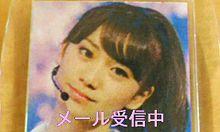 大島優子メール受信中 プリ画像