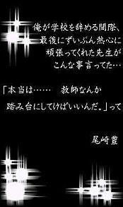 名言 尾崎豊の画像(プリ画像)