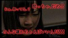 マジすか学園 松井玲奈の画像(甘口に関連した画像)