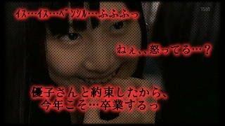 マジすか学園 松井玲奈の画像 プリ画像