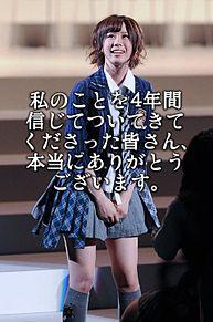 AKB48 第3回選抜総選挙 プリ画像