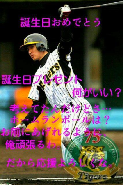 藤川俊介の画像 p1_27