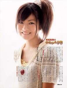 明坂聡美の画像 p1_35
