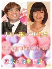 Congratulations! の画像(中村仁美に関連した画像)