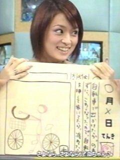 浜崎あゆみ うたばん 絵日記の画像(プリ画像)