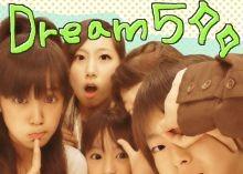 Dream5 高野洸の画像(プリ画像)