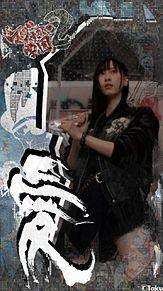 松井玲奈 甘口 マジすか学園2の画像(甘口に関連した画像)